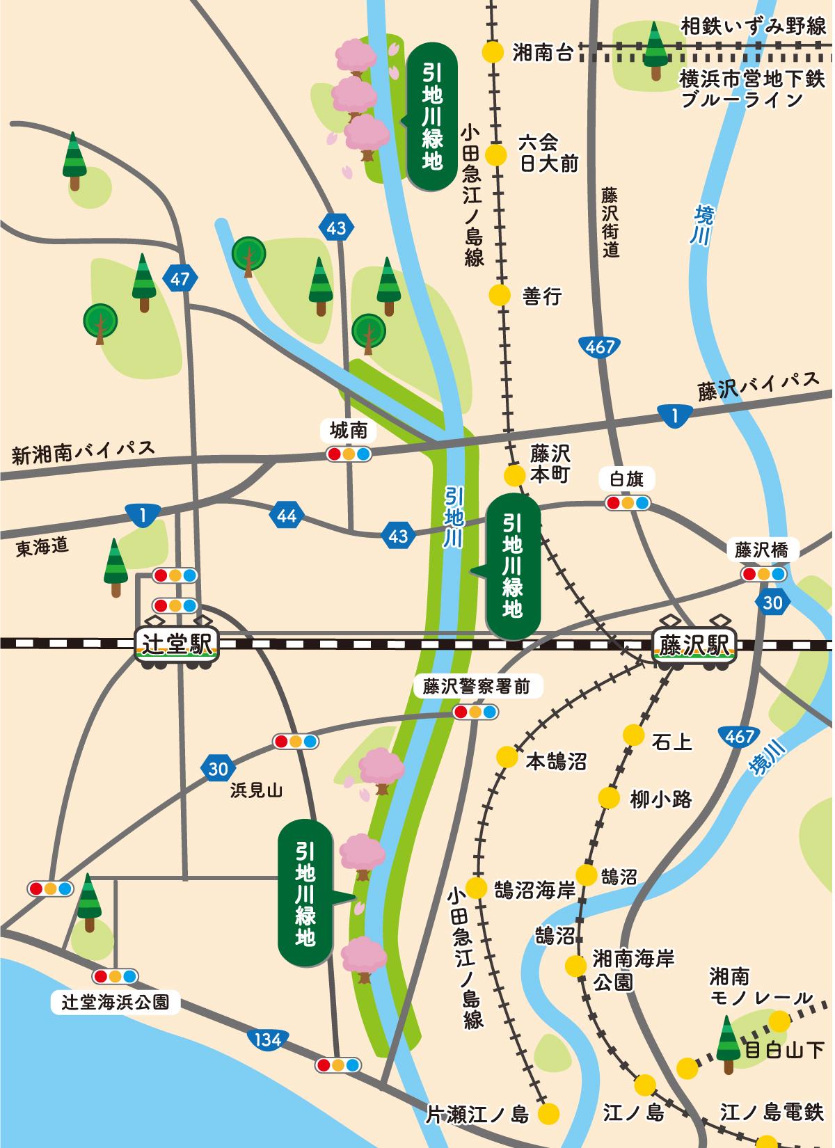 引地川緑地マップ