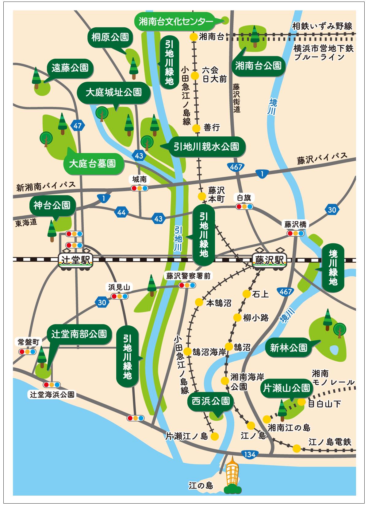 藤沢市公園マップ